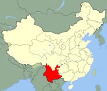 268pxchina_yunnansvg