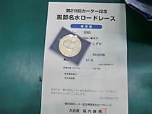 Cimg8746