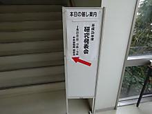 Dsc05869_1
