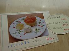 Dsc09819_1
